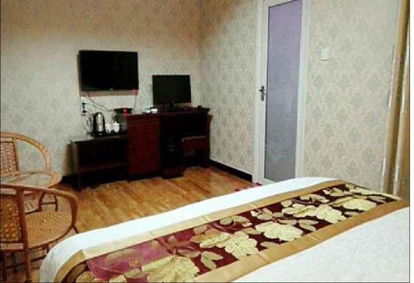 Hotel Pictures: Wonstar Inn, Xianyang