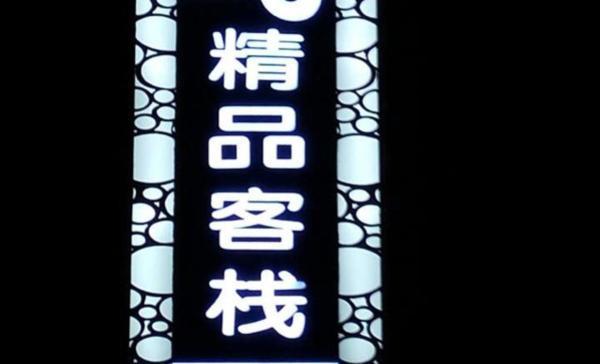 Hotel Pictures: Huai'an 26°C Boutique Inn, Hongze