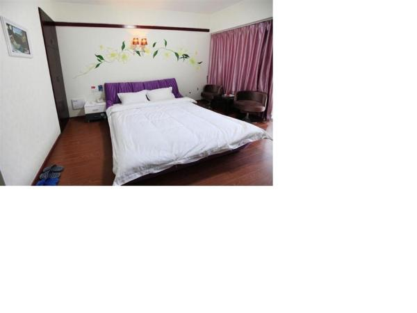 Hotel Pictures: Cupid Apartment, Zhuzhou