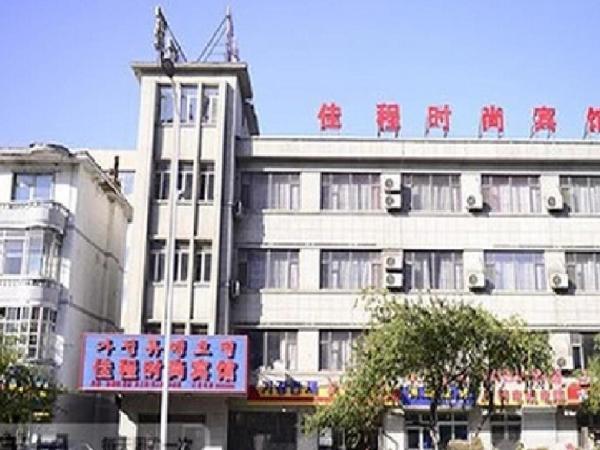 Hotel Pictures: Jiacheng Fashion Hotel, Yanji