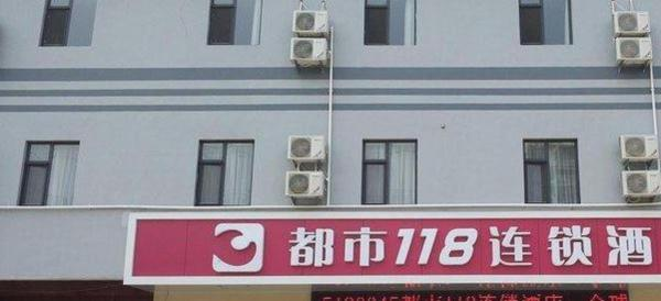Hotel Pictures: City 118 Linyi Cangshan Nanhuan Road Branch, Cangshan