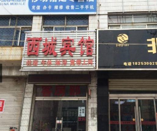 Hotel Pictures: Yuncheng Xicheng Inn, Yuncheng