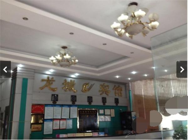 Hotel Pictures: Longcheng Inn, Luzhou