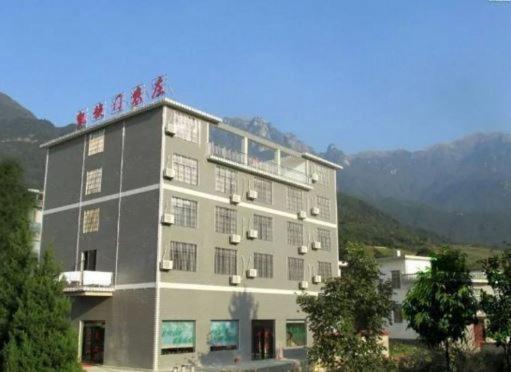 Hotel Pictures: Wugong Mountain Kaixuanmen Inn, Pingxiang