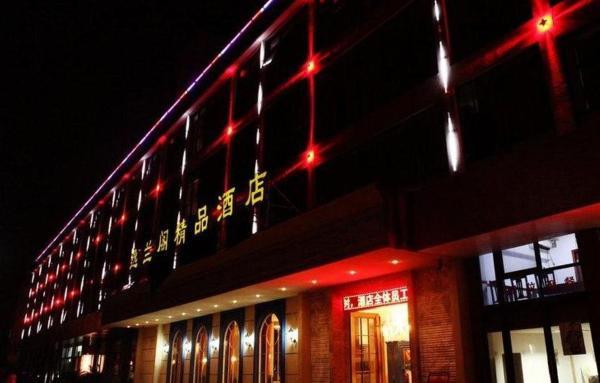 Hotel Pictures: Ningbo Yilange Hotel, Ningbo