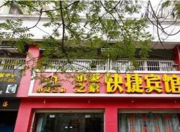 Hotel Pictures: Xiaocheng Home Express Hotel, Luan