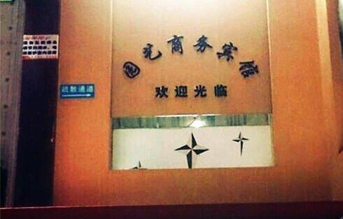 Hotel Pictures: Suining Yuanyi Inn, Suining