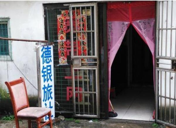 Hotel Pictures: Xuancheng Deyin Inn, Xuancheng
