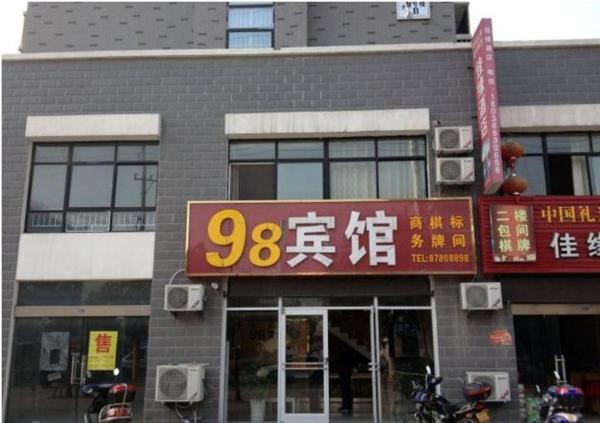 Hotel Pictures: Huaian 98 Inn, Hongze