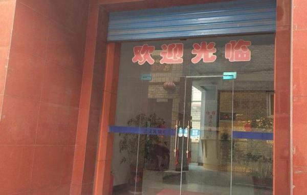 Hotel Pictures: Yuncheng Zi Yue Inn, Yuncheng