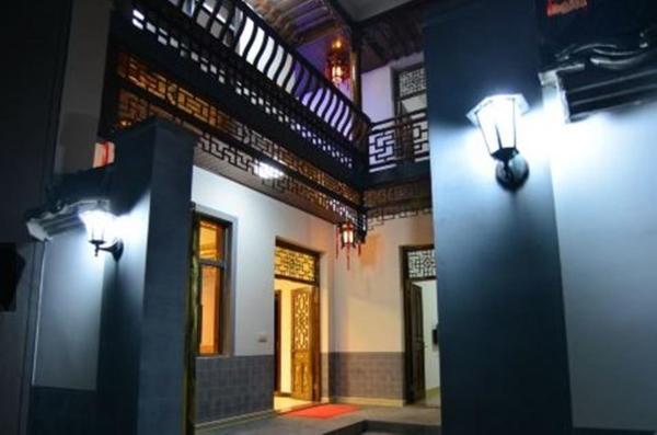 Hotel Pictures: Hongcun Xingyu Inn, Yi