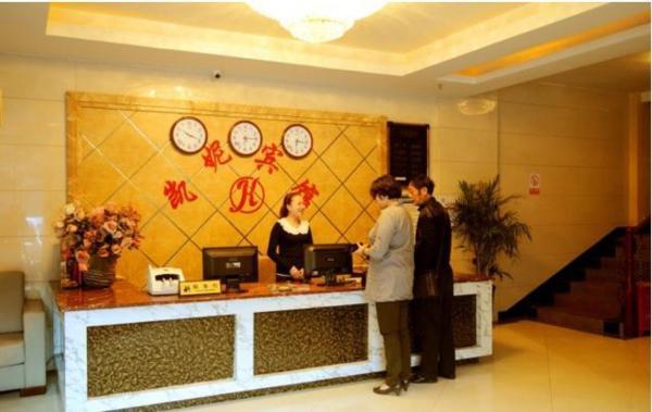 Hotel Pictures: Luzhou Kaini Inn, Luzhou