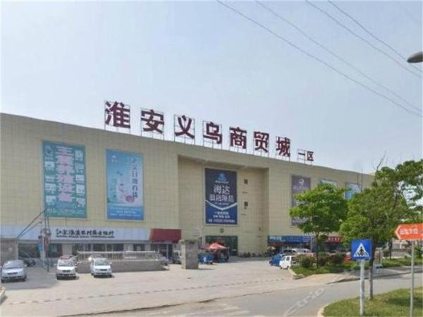 Hotel Pictures: Huaian Tianxiang Inn, Huaian