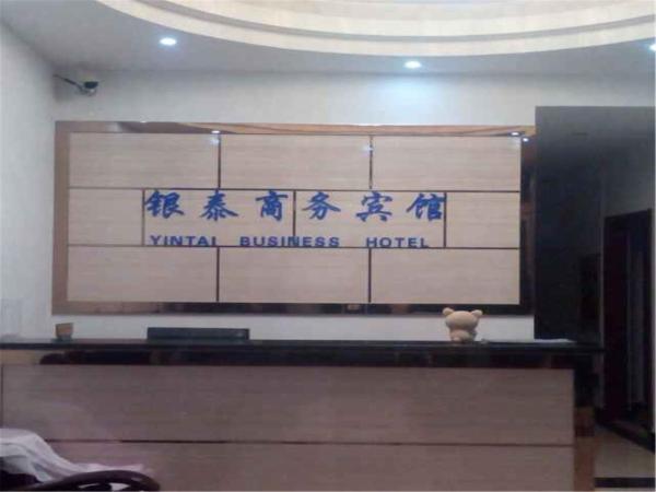 Hotel Pictures: Taizhou Yintai Business Hotel, Taixing