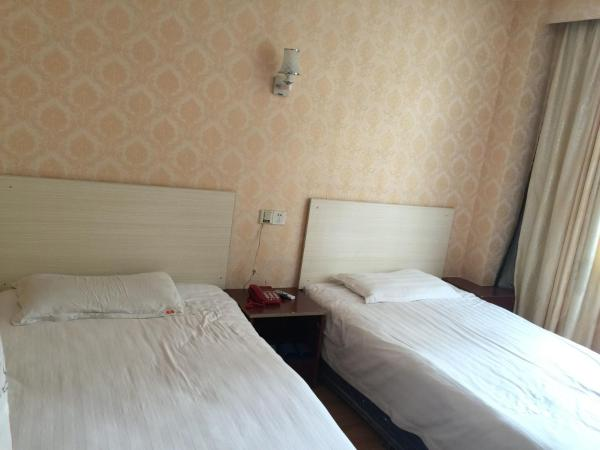 Hotel Pictures: Luxin Business Inn, Yangxin