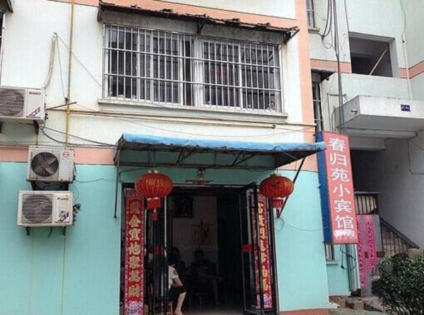 Hotel Pictures: Xuancheng Chunguiyuan Inn, Xuancheng