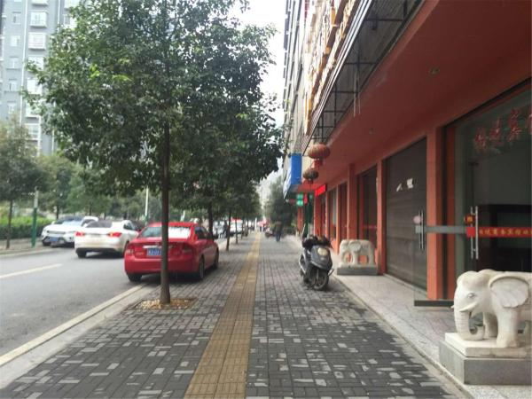 Hotel Pictures: Tongyue Business Hotel, Changde