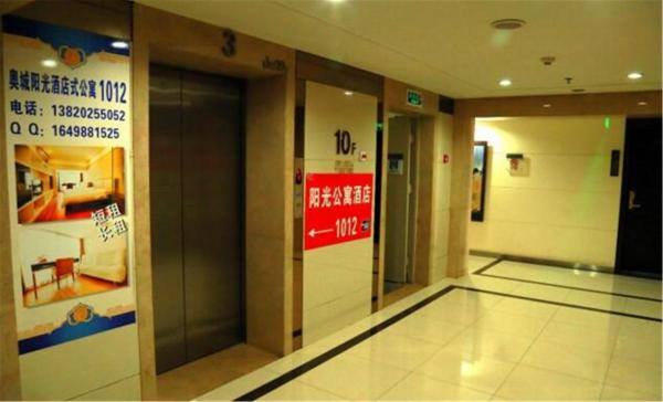 Hotel Pictures: Sunshine Aparthotel Tianjin Junli Mall, Wuqing