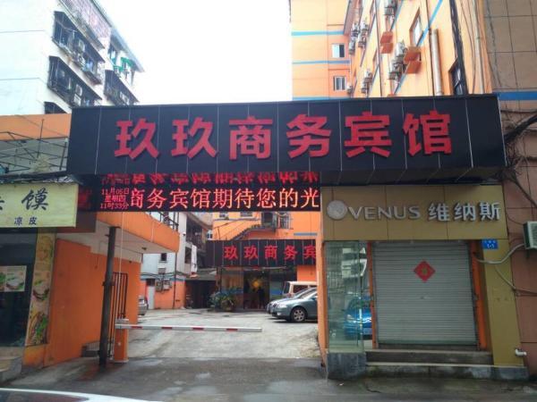 Hotel Pictures: Quzhou Jiujiu Business Hotel, Quzhou