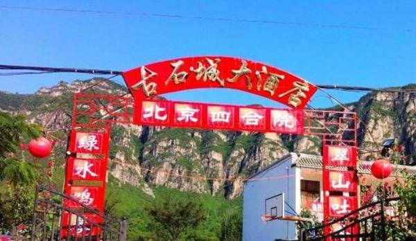 Hotel Pictures: Gushicheng Hotel, Lingchuan
