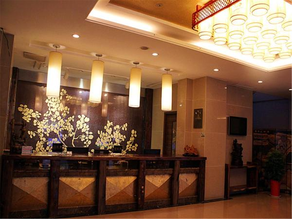 Hotel Pictures: Liuyungang Mingguo Business Hotel, Lianyungang