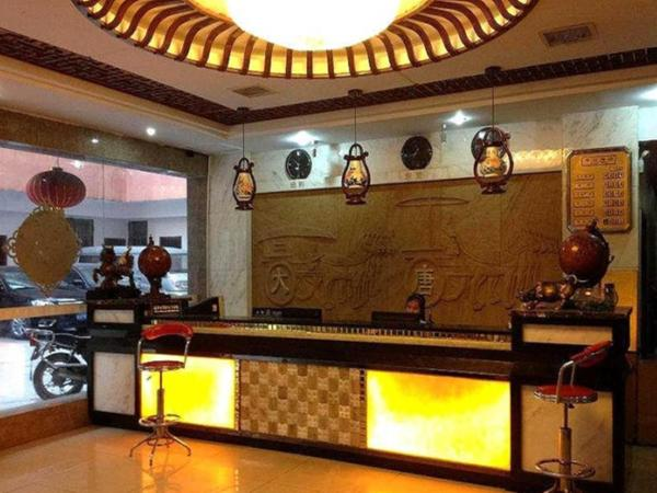 Hotel Pictures: Datang Inn, Hengyang