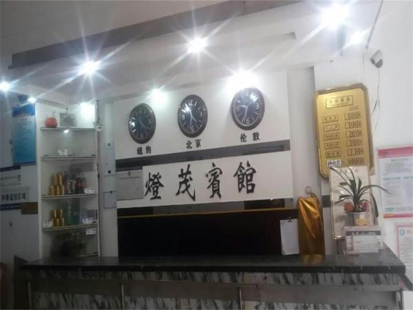 Hotel Pictures: Dengmao Business Hotel, Zigong