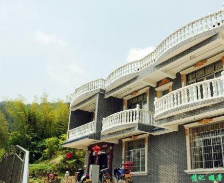 Hotel Pictures: Nanyue Qingji Summer Inn, Hengyang County