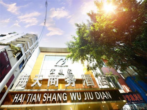 Hotel Pictures: Dazhou Yimeijia Haitian Business Hotel, Dazhou