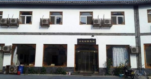 Hotel Pictures: Huiyou Farm Stay, Laishui