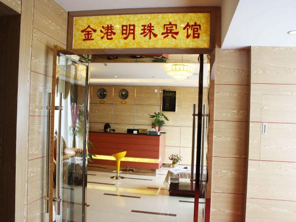 Hotel Pictures: Jingang Pearl Business Hotel, Suining