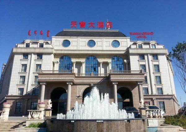 Hotel Pictures: Tianyu Hotel, Dongsheng