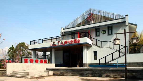 Hotel Pictures: Qiandaohu Yinhu Hotel, Thousand Island Lake
