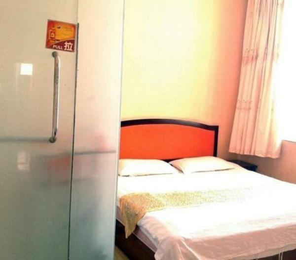 Hotel Pictures: Xindi Inn, Yulin