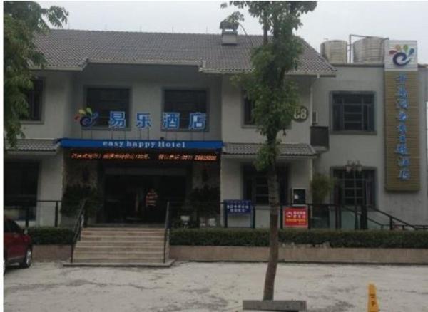 Hotel Pictures: Qiandaohu Yile Theme Hotel, Thousand Island Lake