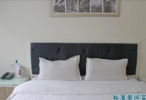 Hotel Pictures: Huaibei Nuowei Holiday Hotel, Huaibei