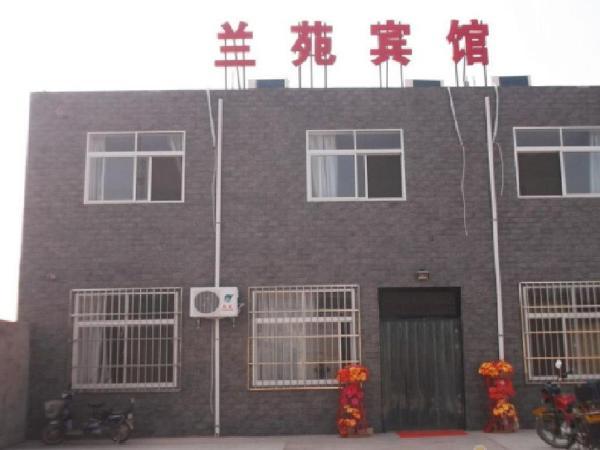 Hotel Pictures: Xianyang Qinhan New City Lan Yuan Inn, Xianyang