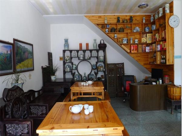 Hotel Pictures: Qingyuan Farm Stay, Wuyuan