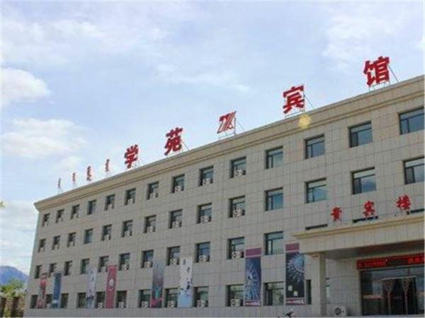 Hotel Pictures: Xueyuan Hotel, Alxa Left