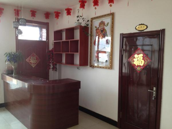 Hotel Pictures: , Shangzhi