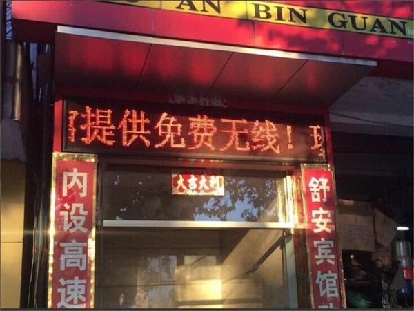 Hotel Pictures: Shu'an Inn, Jiangshan