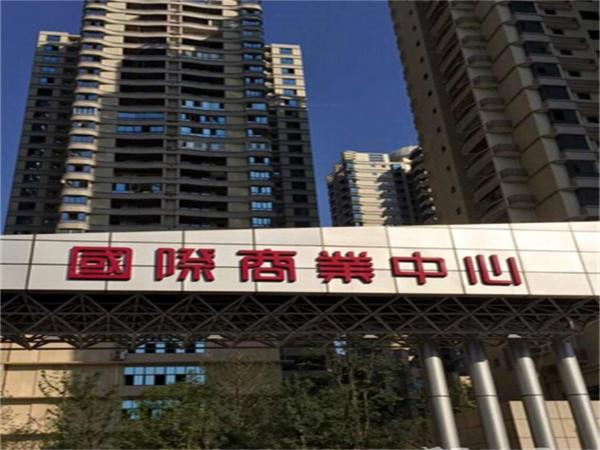 Hotel Pictures: Meitian Apartment, Guangan
