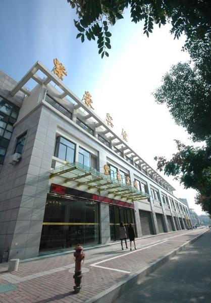 Hotel Pictures: Qiandaohu Zihao Hotel, Thousand Island Lake
