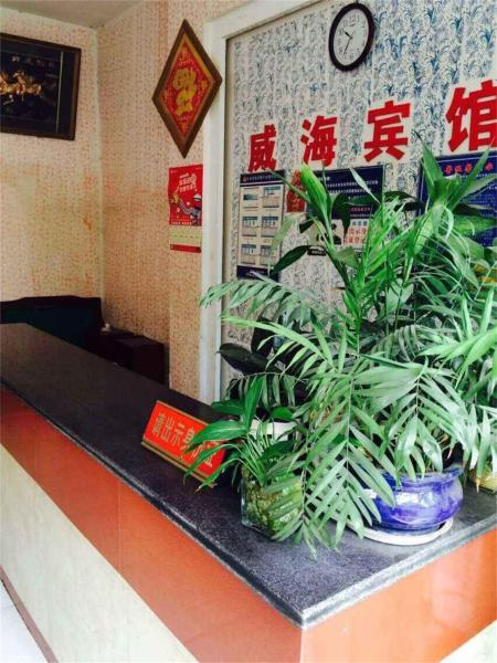 Hotel Pictures: Daying Weihai Inn, Pengxi