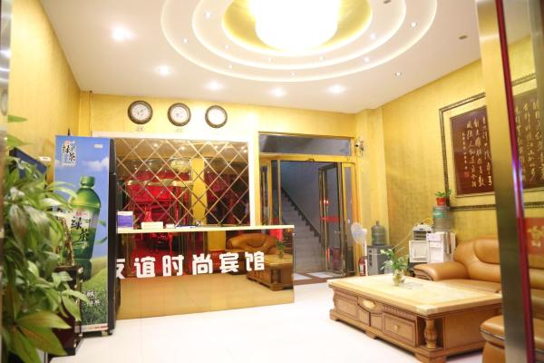 Hotel Pictures: Linqi Friendship Fashion Inn, Linzhou
