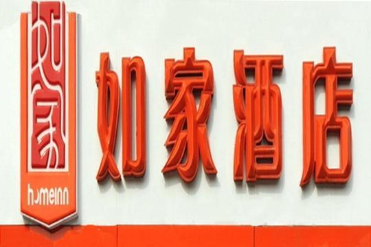 Hotel Pictures: Home Inn Zhengzhou Zijingshan Longhai Road, Zhengzhou