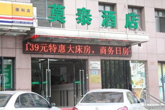Hotel Pictures: Motel Wuhan East Xihu Qixiong Road, Wujiashan
