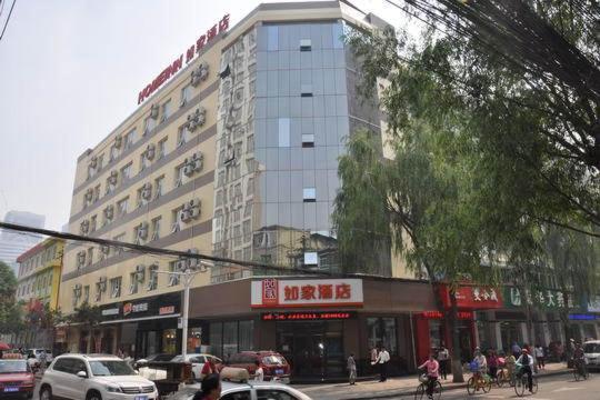 Hotelfoto's: Home Inn Taiyuan Yangshi Street Wide Screen, Taiyuan