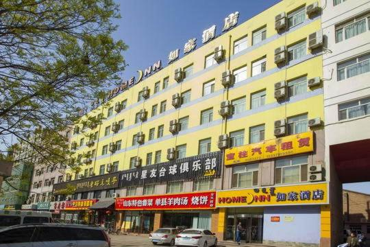 Hotel Pictures: Home Inn Hohhot Zhelimu Road, Hohhot