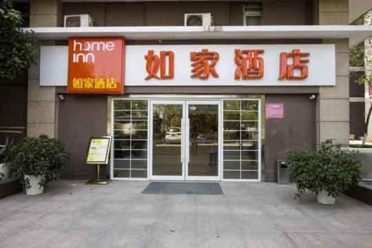 Hotel Pictures: Home Inn Wuhan Guanggu Financial Harbour, Liufangling